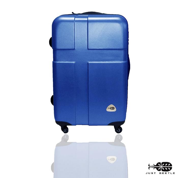 行李箱旅行箱Just Beetle愛琴海系列ABS(24吋)輕硬殼登機箱拉桿箱