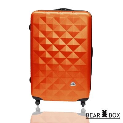 旅行箱 行李箱 BEAR BOX 晶鑽系列(28吋)ABS霧面 拉桿箱 登機箱