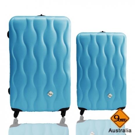 Gate9波西米亞系列(24+20吋)ABS霧面旅行箱行李箱拉桿箱登機箱二件組紫色