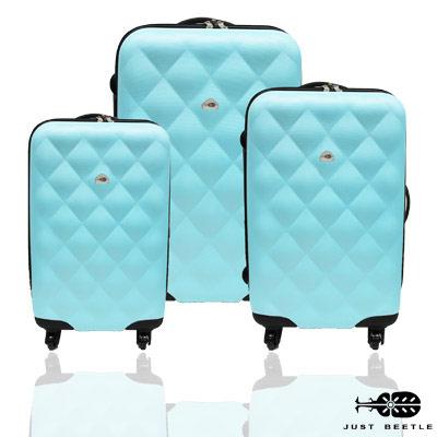 【Just Beetle】 菱紋系列ABS輕硬殼行李箱/旅行箱/登機箱/拉桿箱三件組(28+24+20)藍