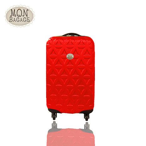 MON BAGAGE 金磚滿滿 ABS輕硬殼旅行箱行李箱20吋