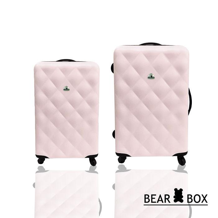 Bear Box 水漾菱格系列ABS輕硬殼行李箱/旅行箱20+24吋鵝黃