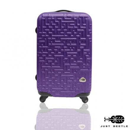 【Just Beetle】迷宮系列ABS輕硬殼行李箱/旅行箱/登機箱/拉桿箱(24吋)