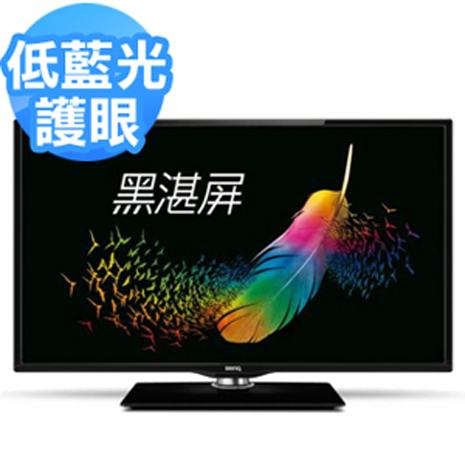 【BenQ】32吋黑湛屏LED液晶顯示器+視訊盒(32RH5500)