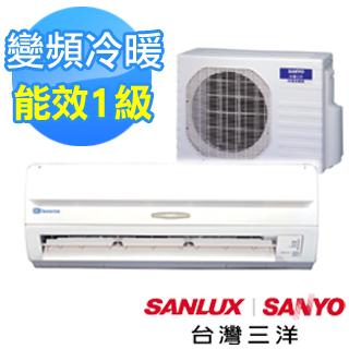 【SANYO三洋】7-9坪精品型變頻冷暖分離式冷氣(SAE-50VHE3/SAC-50VHE3)