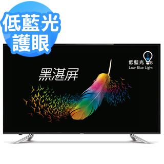 贈安裝+大同吹風機【BenQ】50吋低藍光LED液晶顯示器+視訊盒(50IH6500)