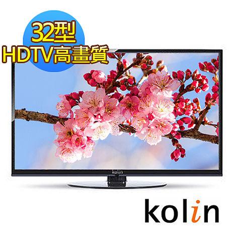 【KOLIN歌林】32吋 液晶顯示器+視訊盒(KLT-32E06)