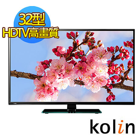 【KOLIN歌林】32吋可錄式LED顯示器+視訊盒(KLT-32ED03)