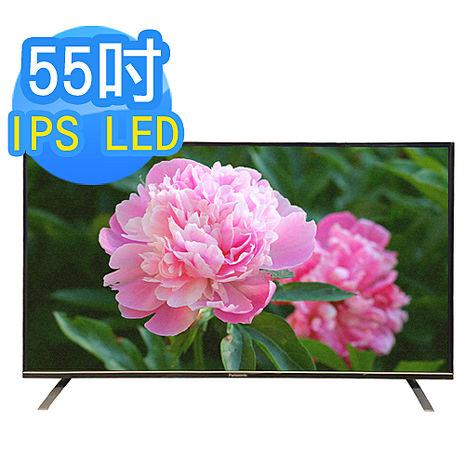 【Panasonic國際】55吋 高畫質FHD LED液晶顯示器+視訊盒(TH-55C420W)-家電.影音-myfone購物