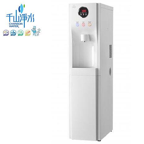 《千山淨水》千山桌上型冰、冷、熱飲水機WS-1153AM