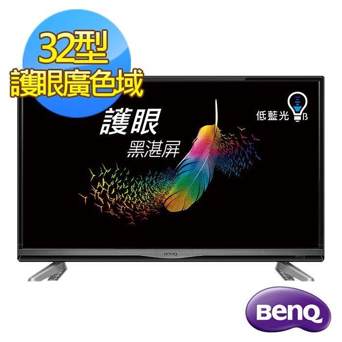好禮四選一【BenQ】32吋LED液晶顯示器(32IE5500+TD-145T)-家電.影音-myfone購物