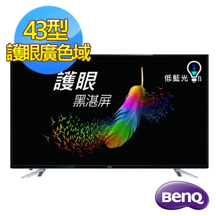 好禮四選一【BenQ】43吋護眼廣色域低藍光LED液晶顯示器+視訊盒(43IE6500)