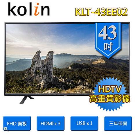 【促銷★歌林】43吋LED顯示器+視訊盒(KLT-43EE02)
