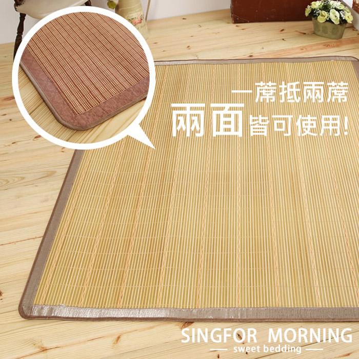 消暑價↘【幸福晨光】鏡面木紋竹藤雙面蓆-雙人加大