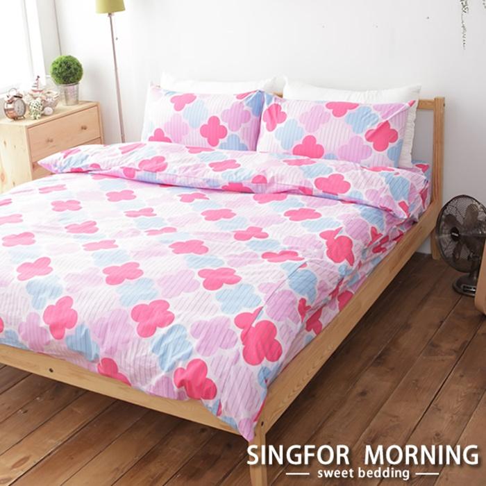 幸福晨光《蜜愛異想(紫)》雙人四件式100%精梳棉床包被套組