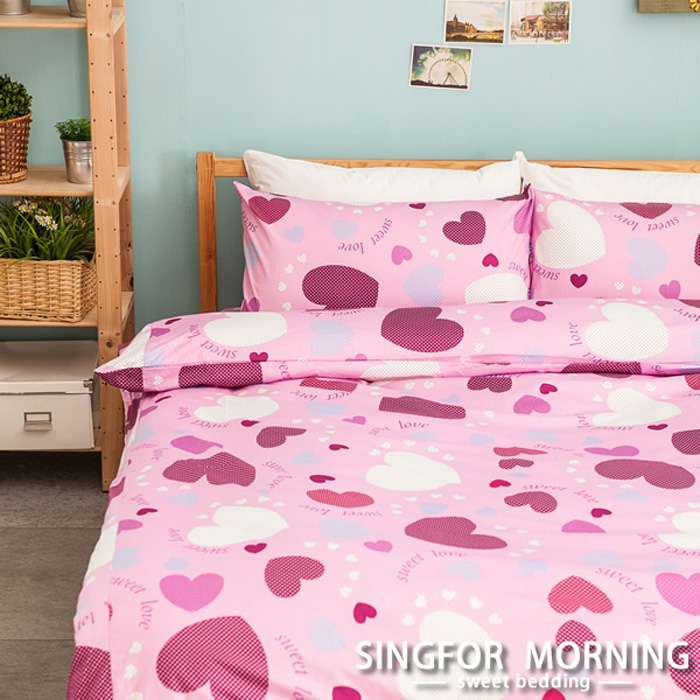特價↘幸福晨光《甜膩幻想(亮粉紫)》雙人四件式100%精梳棉床包被套組
