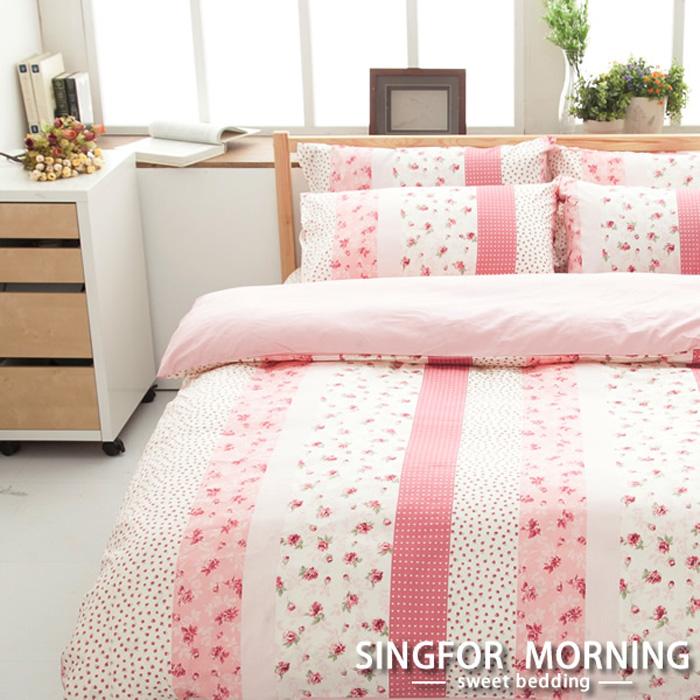 幸福晨光《鄉村午日(粉)》單人三件式100%精梳棉床包被套組