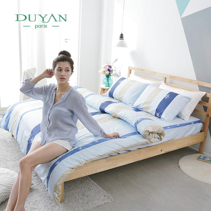 DUYAN《海灘派對》雙人四件式精梳純棉床包被套組