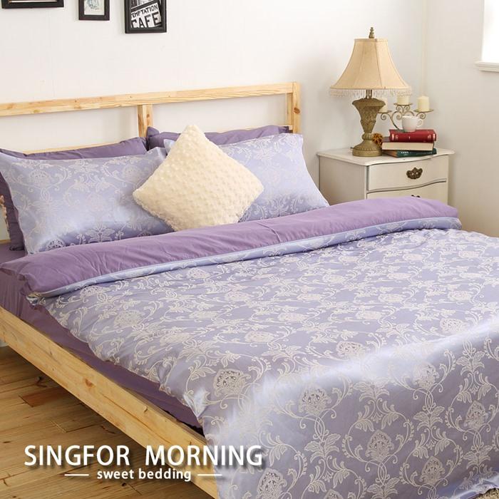 幸福晨光《皇家香韻》木漿纖維柔緞被套床包組-雙人