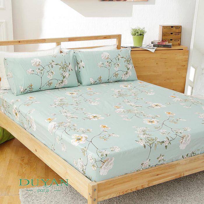 DUYAN《浪韻花漾》天然嚴選純棉雙人加大三件式床包組 特賣