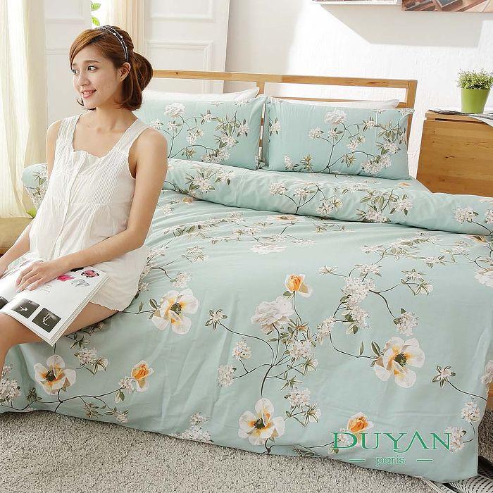 DUYAN《浪韻花漾》天然嚴選純棉雙人四件式床包被套組 特賣