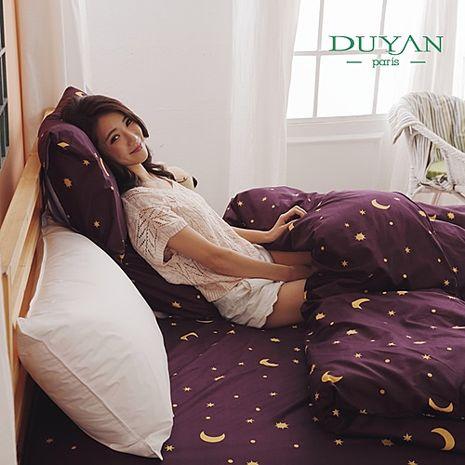 DUYAN《奇夜童話》雙人加大四件式舖棉兩用被床包組
