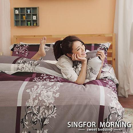 幸福晨光《優雅姿態》雙人四件式雲絲絨兩用被床包組 特賣
