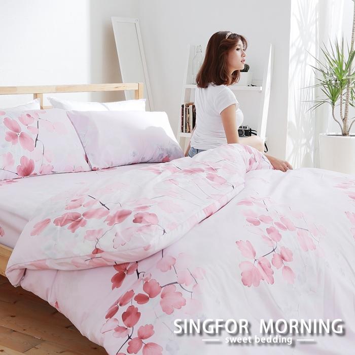 幸福晨光《香紗女伶》雙人四件式雲絲絨兩用被床包組 特賣