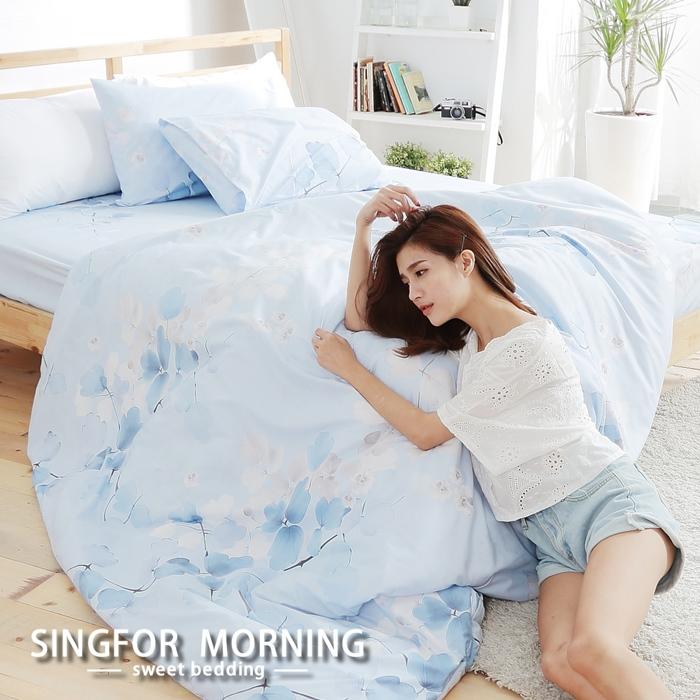 幸福晨光《水戀月燦》雙人四件式雲絲絨兩用被床包組 特賣