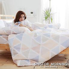 幸福晨光~流光霓晶~加大四件式雲絲絨兩用被床包組