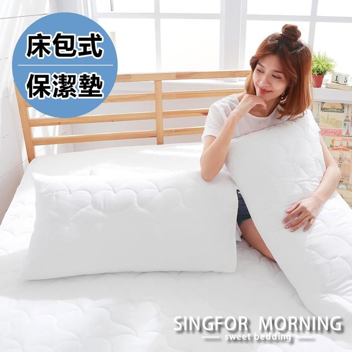 特賣【幸福晨光】舖棉舒柔床包式保潔墊─雙人特大(愛戀白)