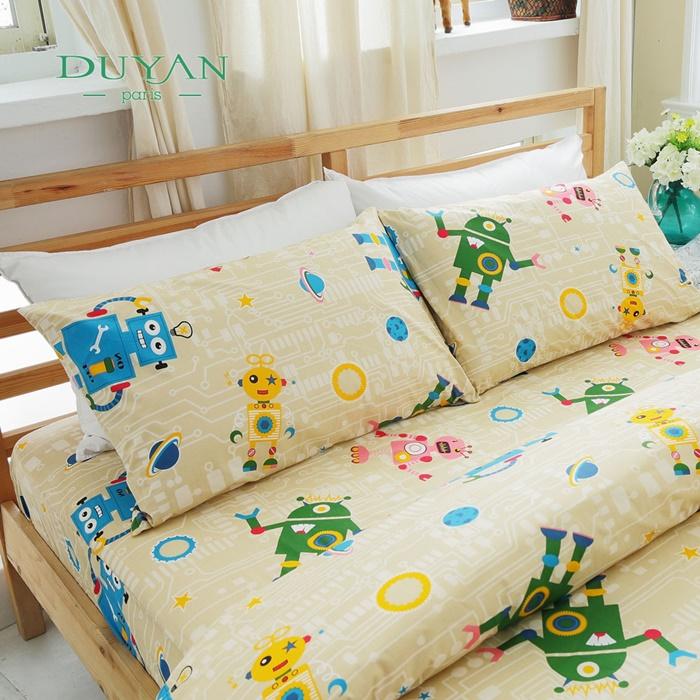 特賣 DUYAN《我的機器人》單人二件式100%特級純棉床包組
