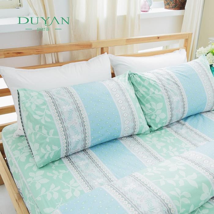 特賣 DUYAN《春美日好》單人二件式100%特級純棉床包組