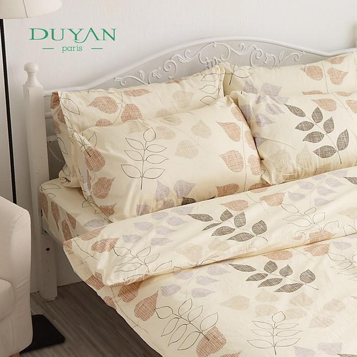 特賣 DUYAN《愜意慢活》單人二件式100%純棉床包組