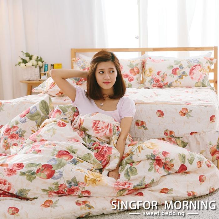 特價 幸福晨光《月季幻果》雙人五件式雲絲絨舖棉兩用被床罩組