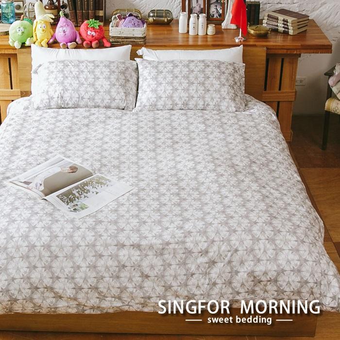 特賣 幸福晨光《星光巴黎》單人二件式100精梳棉床包枕套組