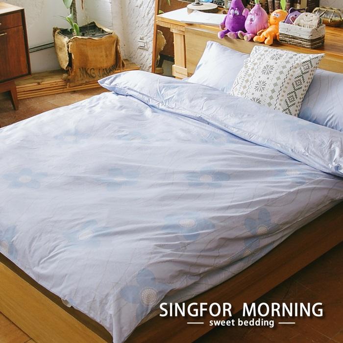 特賣 幸福晨光《鏡花水月》單人三件式精梳棉兩用被床包組