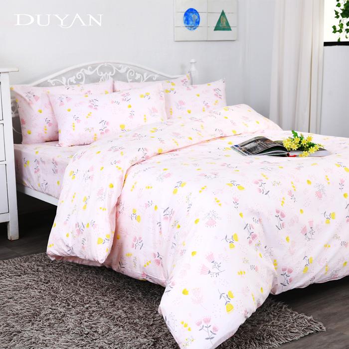 《DUYAN 竹漾》台灣製100%純棉雙人四件式舖棉兩用被床包組-清新花舞