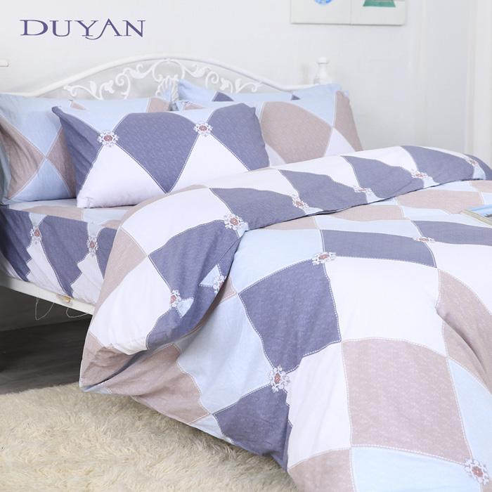《DUYAN 竹漾》台灣製100%純棉雙人四件式舖棉兩用被床包組-約瑟夫