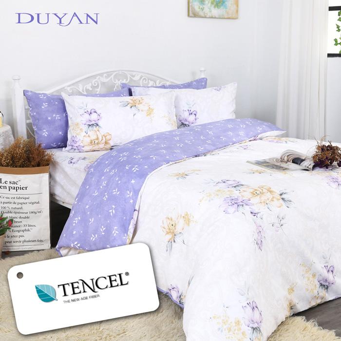《DUYAN 竹漾》天絲雙人床包三件組- 紫勳上仙