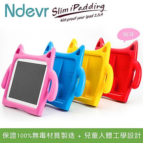 Ndevr Slim iPadding兒童平板保護套(四色可選)紅色