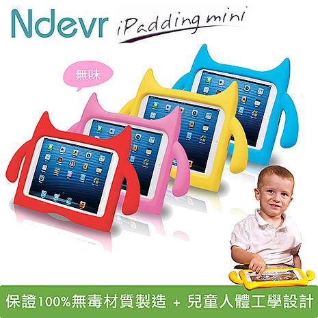 Ndevr iPadding mini兒童多功能保護套(四色可選)紅色