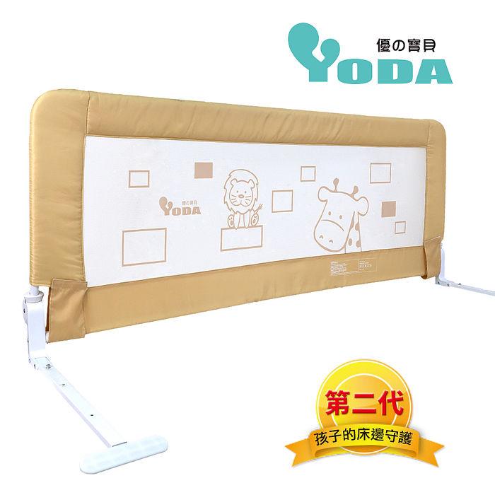 YoDa 第二代動物星球兒童床邊護欄-小鹿米