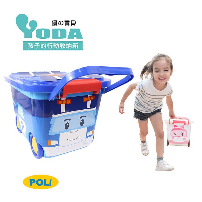 YoDa 救援小英雄波力嚕嚕車收納箱 - POLI