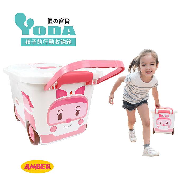 YoDa 救援小英雄波力嚕嚕車收納箱 - AMBER