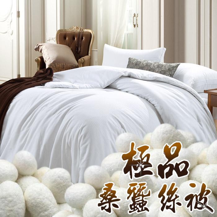 【Betrise極品A+】純棉緹花- 100%天然手工桑蠶絲被-(6X7尺)(加碼贈PB法蘭絨毯)-APP