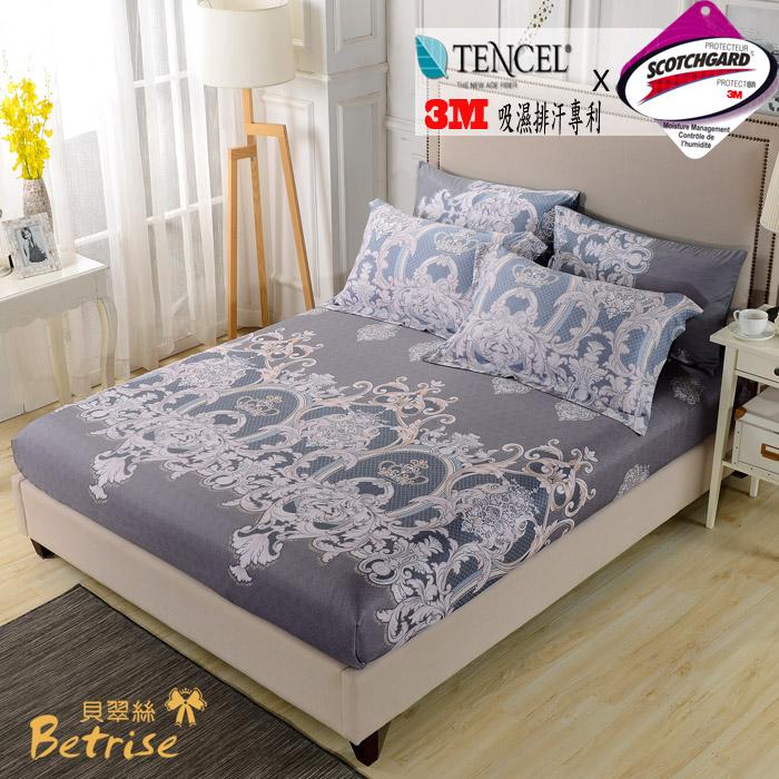 APP-【Betrise浮世繪】雙人-台灣製造-3M專利天絲吸濕排汗三件式床包組