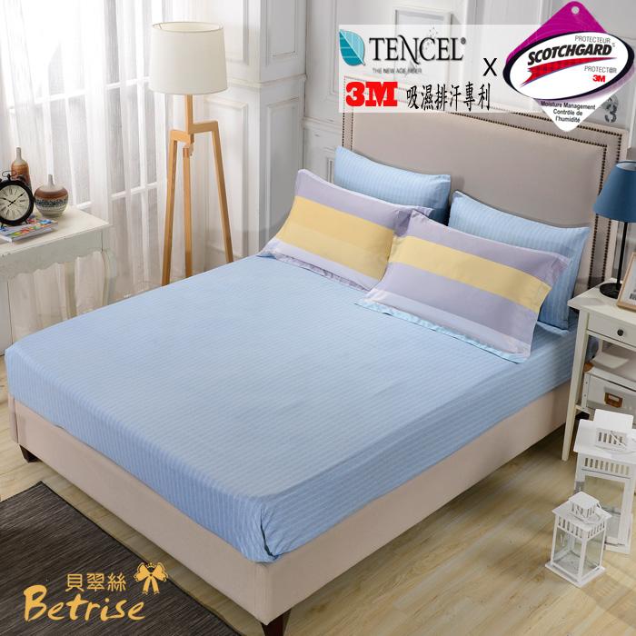 APP【Betrise心一米陽光】雙人-台灣製造-3M專利天絲吸濕排汗三件式床包組