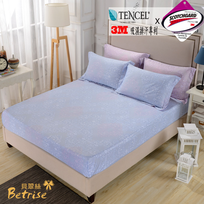APP【Betrise唯美戀語-藍】雙人-台灣製造-3M專利天絲吸濕排汗三件式床包組