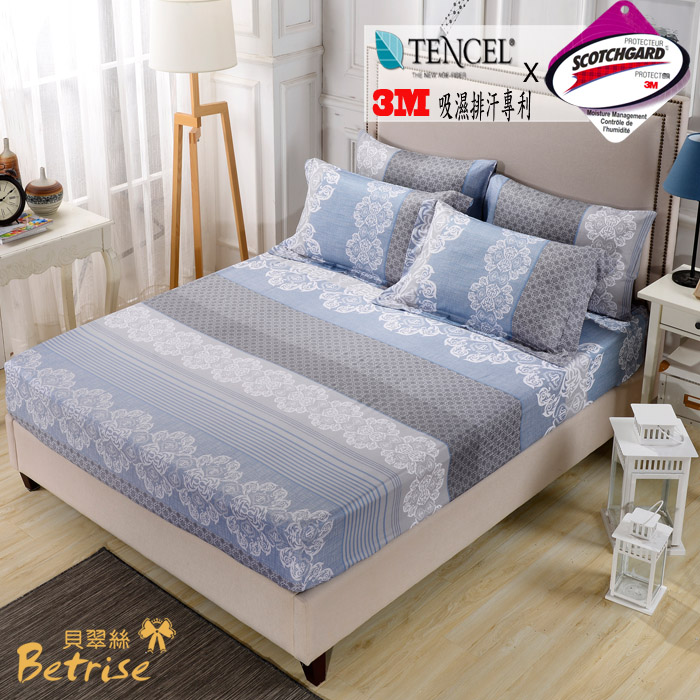 APP【Betrise時光琉璃】雙人-台灣製造-3M專利天絲吸濕排汗三件式床包組